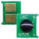 Chip Toner Cartridge U6 HP CE311A CF351A 126A 130A 329 729 Cyan, Chip Reset HP Laserjet MFP M176n MFP M177fw CP1025 CP1025nw 100colorMFP CP1215 CP1515 CP1525 CP2025 M175a CM1415fn Canon LBP7510 7518 7510C 7518C 7018C