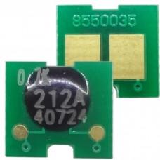 Chip HP 131A Yellow, Chip Cartridge CF212A Printer HP Laserjet Pro 200  M251 M251n M276 M276nw