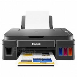 (Mesin) Printer Canon PIXMA (Print - Scan - Copy) G2010 Tanpa Tinta New