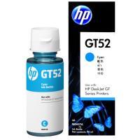 Tinta Refill HP Original GT52 Cyan M0H54A 70ml, Tinta Refill Printer HP DeskJet GT5810 GT 5820 All in One Ink Tank 115 315 415 319 419 310 410
