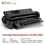 Cartridge Toner C4129X 29X Remanufactured , Compatible Printer HP LaserJet 5000 5100