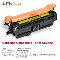 Cartridge Toner Compatible HP CE342A 651A Yellow, Printer HP LaserJet Enterprise 700 color MFP M775 M775dn M775f M775z